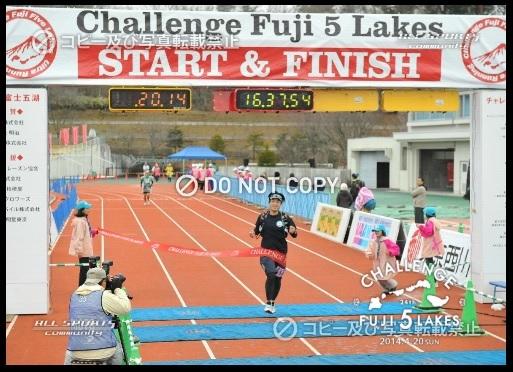 2014.charefuji.jpg